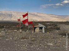 141_Overlander_Gaia_Patagonia